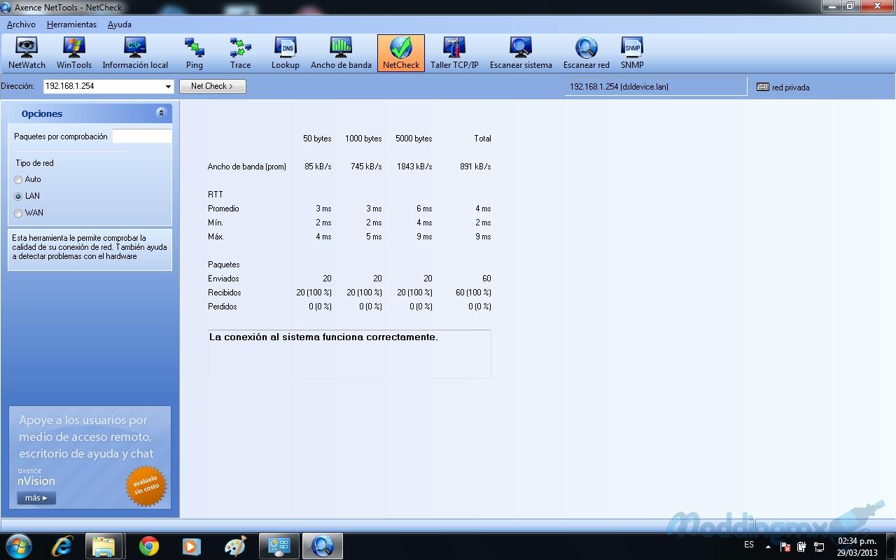 EA-N66 ETHERNET ADAPTER_TEST_2