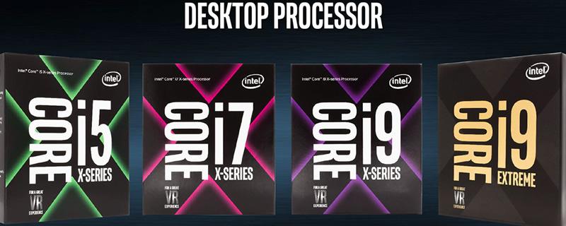 Las CPUs X299