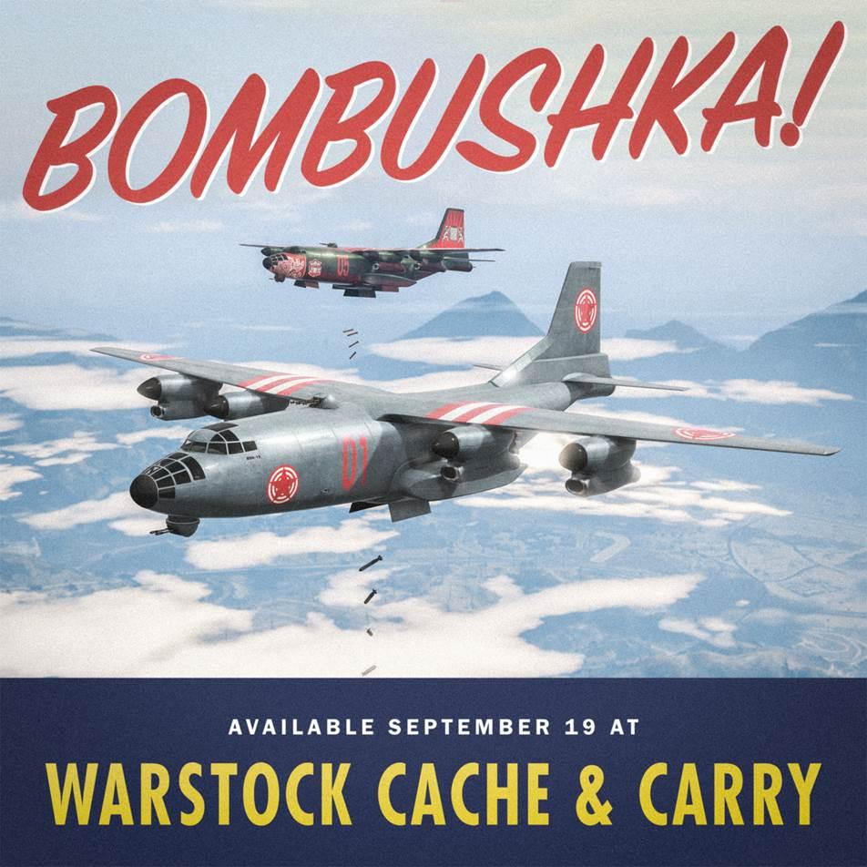 Vete a la Bombushka